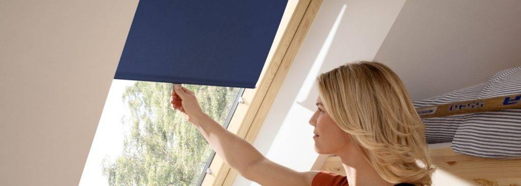 roleta do okien dachowych velux rhl 003